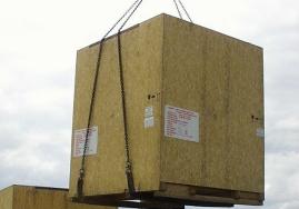 OSB板材包装箱